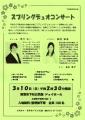 web-oroshi-EPSON163.jpg