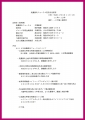 web01-EPSON181.jpg