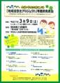web01EPSON174.jpg