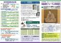 web02-mino-genji2019.jpg