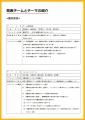 web02EPSON164.jpg