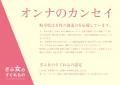 web03H30suguremonosasshi.jpg