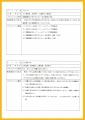 web04EPSON166.jpg