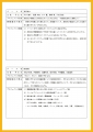 web05EPSON167.jpg