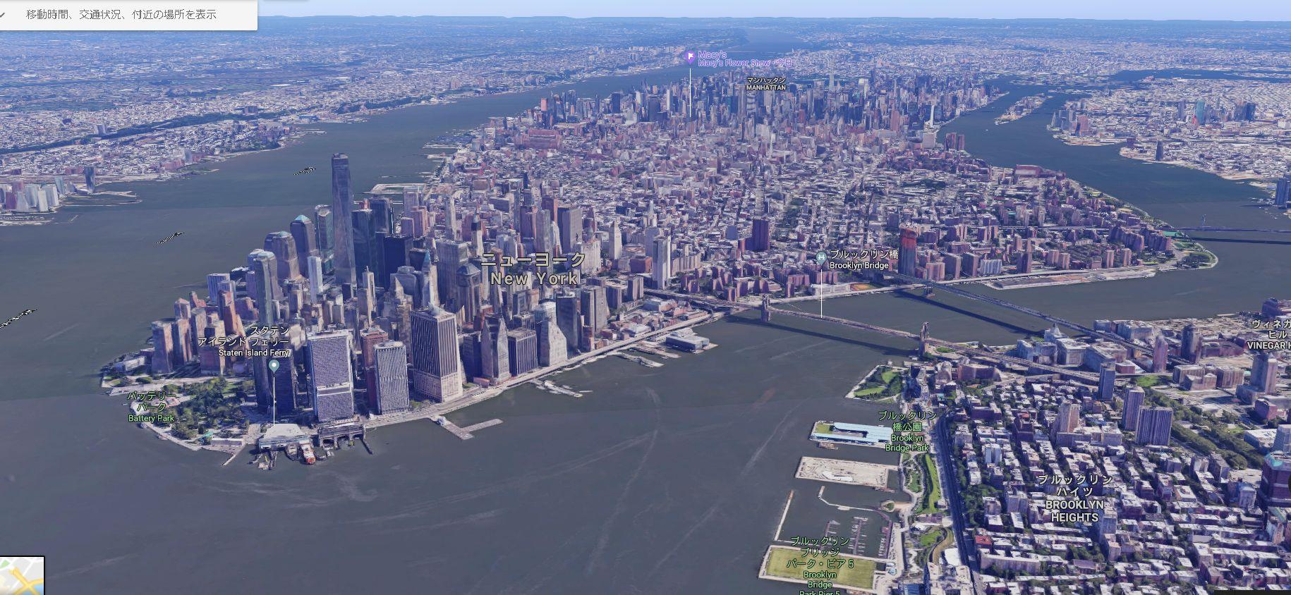 ニューヨーク全景