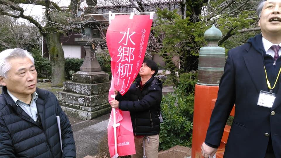 柳川ゆるり旅2