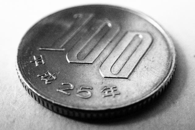 100円 ワンコイン 少額