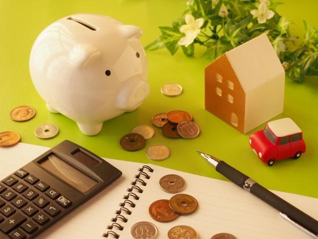 節約 ケチ 家計 貯金