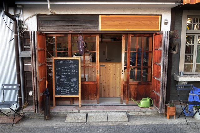 1900309-com-cafe38ya-03-S.jpg