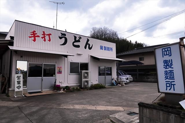 190223-岡製作所-02-S