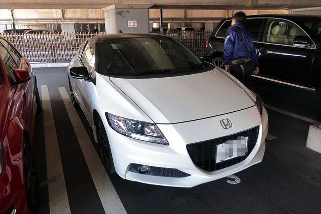 1900309-大田屋-04-S