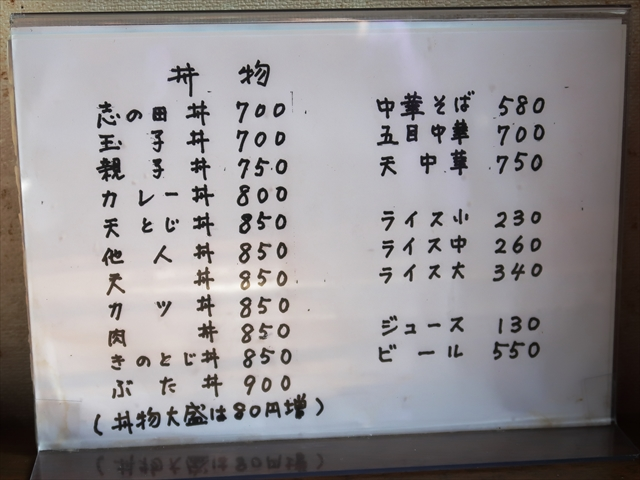 1900309-よしむら屋-06-S