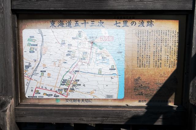 1900309-よしむら屋-21-S
