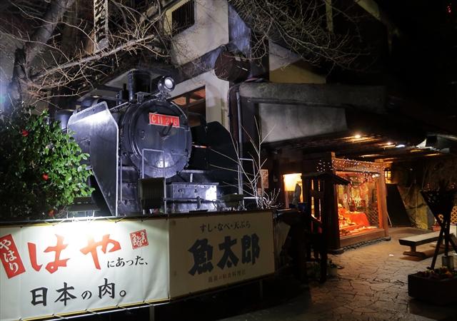1900316-堺麺の会-01-S