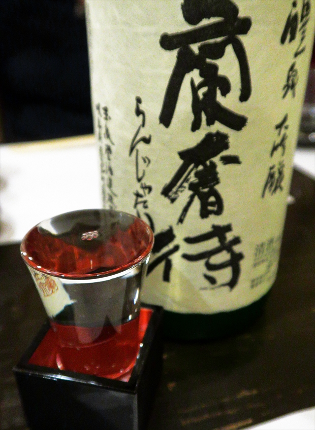 1900326-肴時々酒海市-13-S