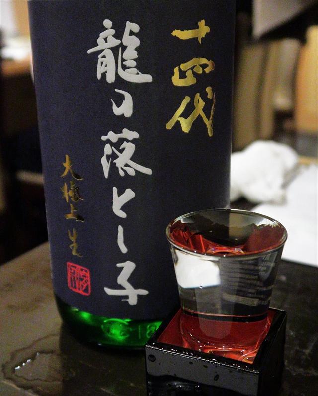 1900326-肴時々酒海市-34-S