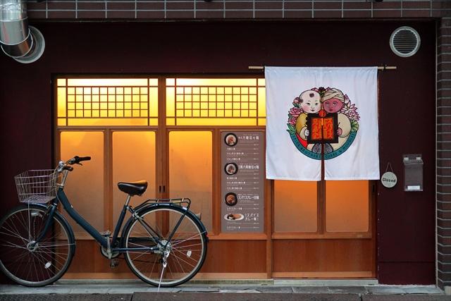 1900325-スパイス飯麺兄弟舎-02-S