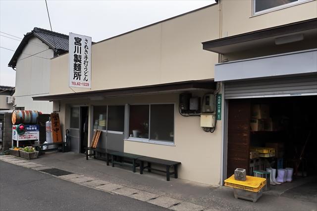 1900323-宮川製麺所-02-S