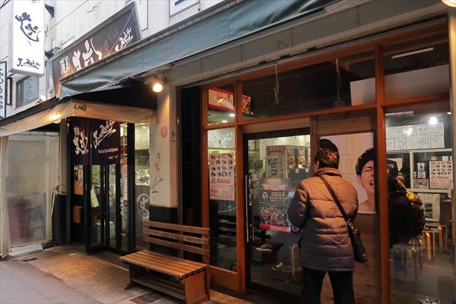1900303-麺屋丈六-03-S