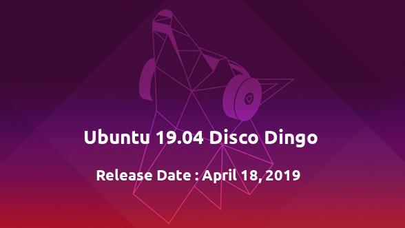 Ubuntu 19.04 リリース