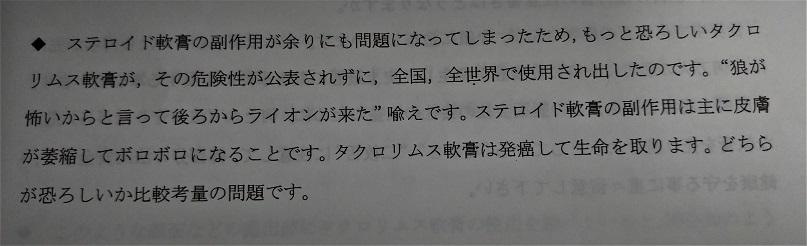 P_20190313_213032.jpg