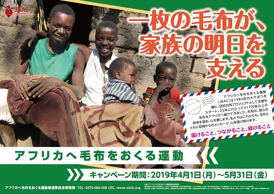 mofu_poster2019.jpg