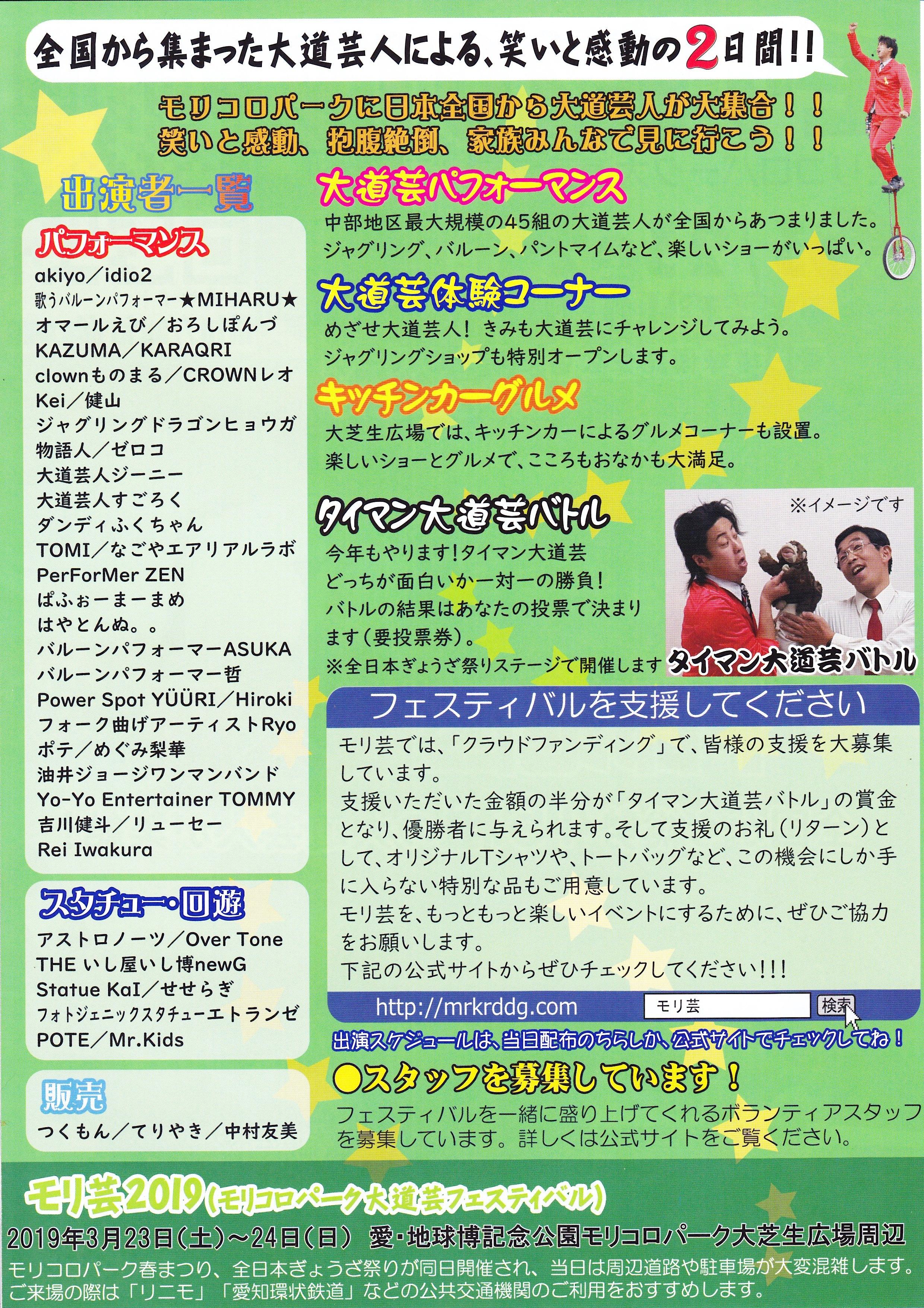 SCN_0015.jpg