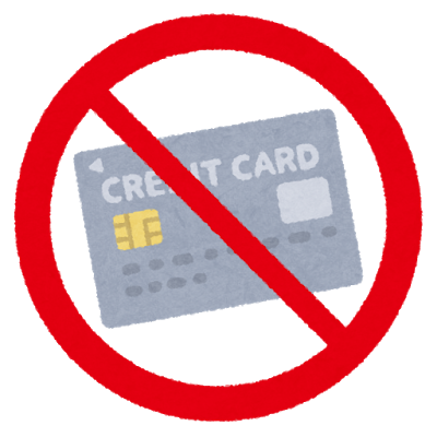 190318_creditcardNG.png