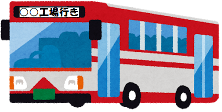 190405_bus.png