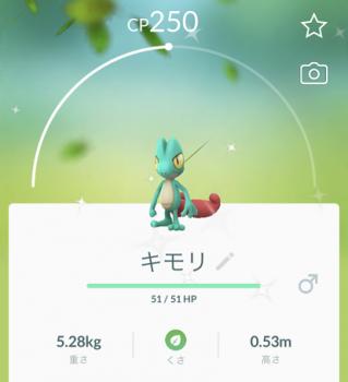 2019 0324 ポケモン