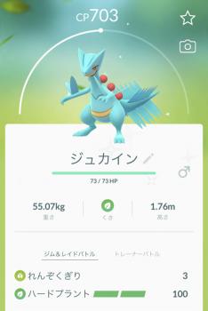 2019 0324 ポケモン3