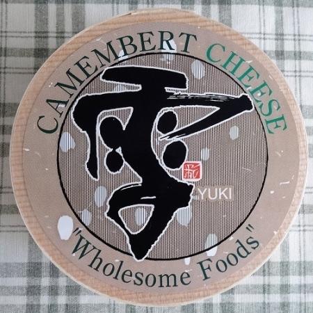カマンベールチーズ 雪・白カビタイプ 1404円