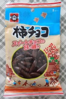 柿チョコ 80g 270円