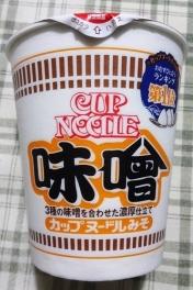 カップヌードル 味噌 127円
