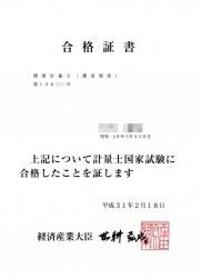 keiryoshinodogokaku.jpg