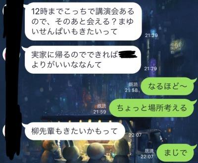 s_IMG_2024.jpg