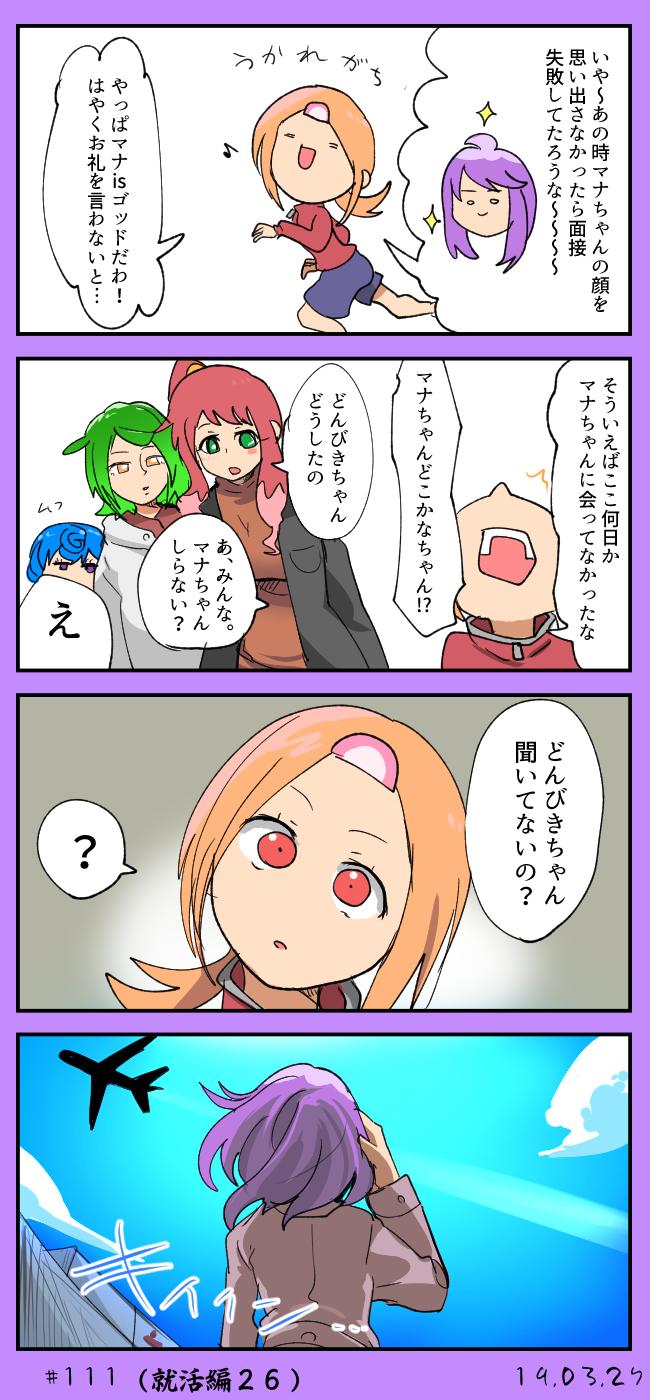 chan111.jpg