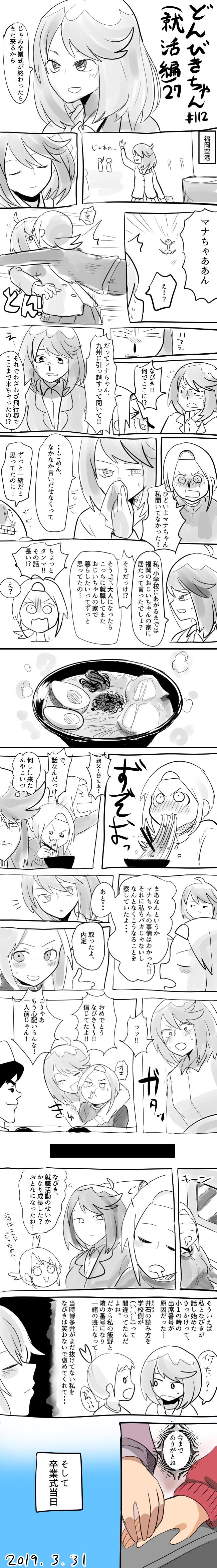 chan112.jpg