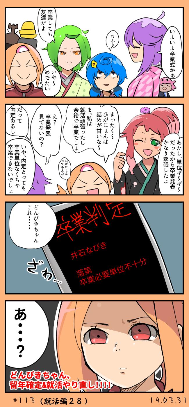 chan113.jpg
