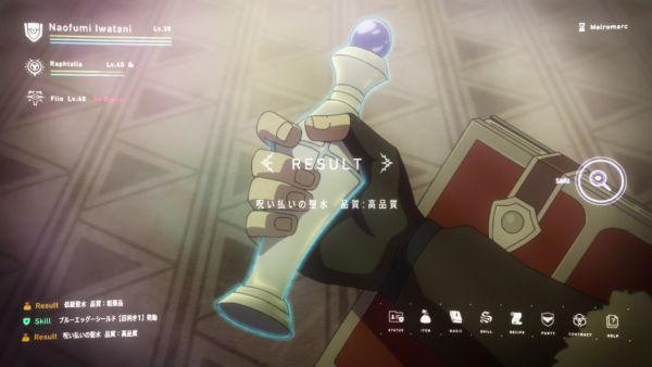 盾09 (15)