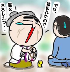 itaku-2.jpg