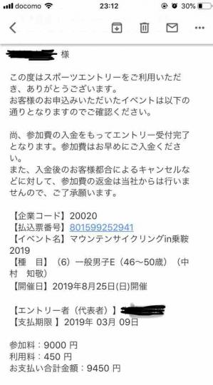 fc2blog_20190305231631751.jpg