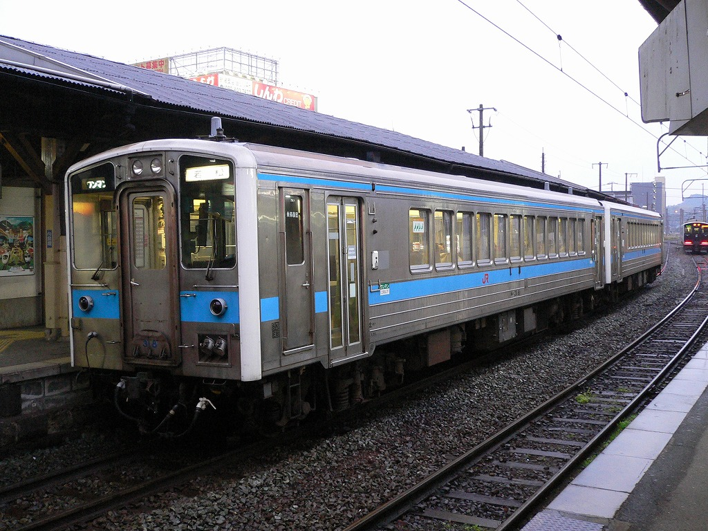 P1060164.jpg