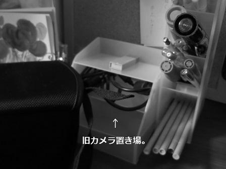 2019-03-06 camera-oki