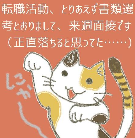 2019-03-09 kyoumiya