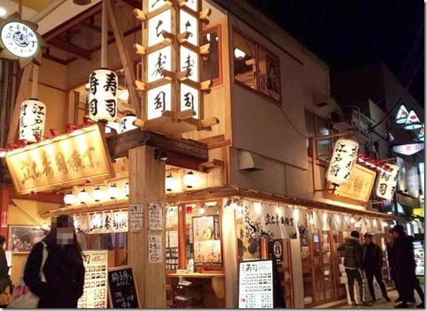 tachizushi (1)