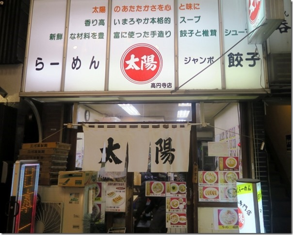 taiyoura-men (1)