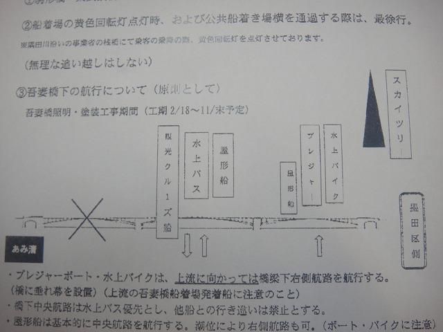 DSC09895.jpg