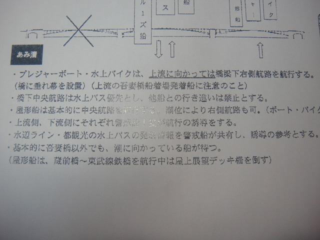 DSC09896.jpg