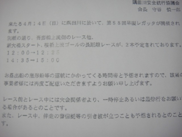 DSC09913.jpg